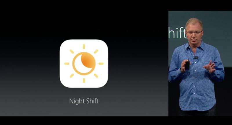 Как включить ночной режим в iOS