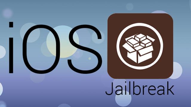 Что такое jailbreak на iPhone