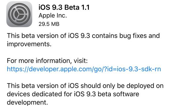 Установка iOS 9.3.1