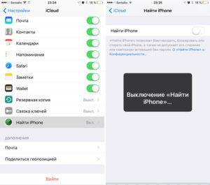 Как установить jailbreak на iOS