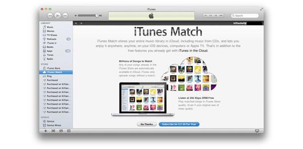 Запускаем iTunes на ПК