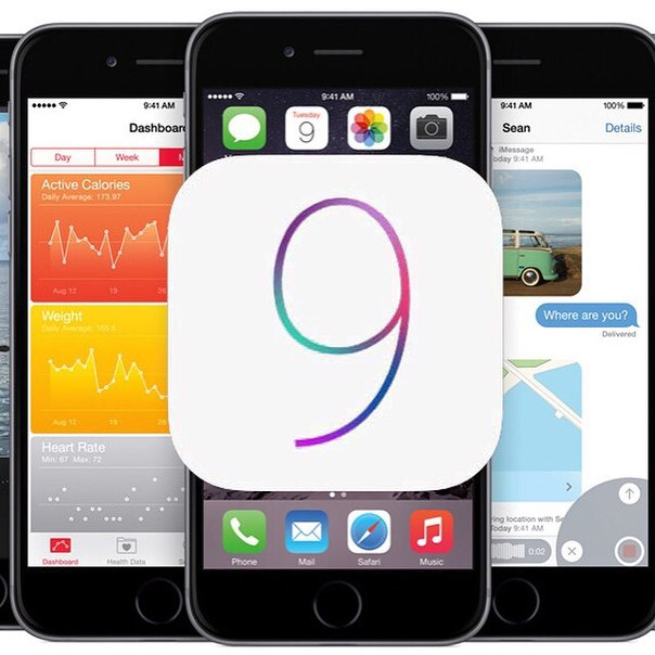 Как правильно установить iOS 9?