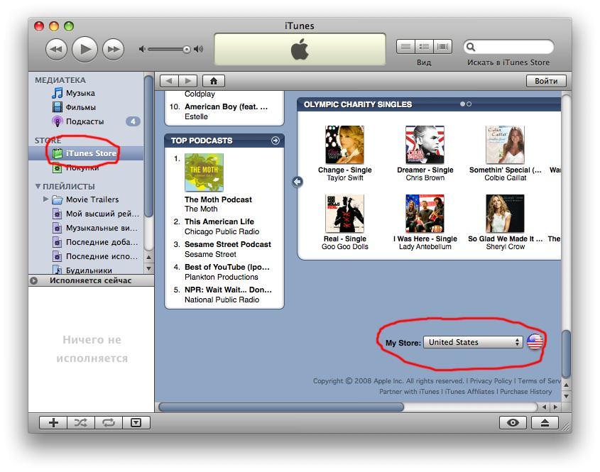 Как установить iOS через iTunes?